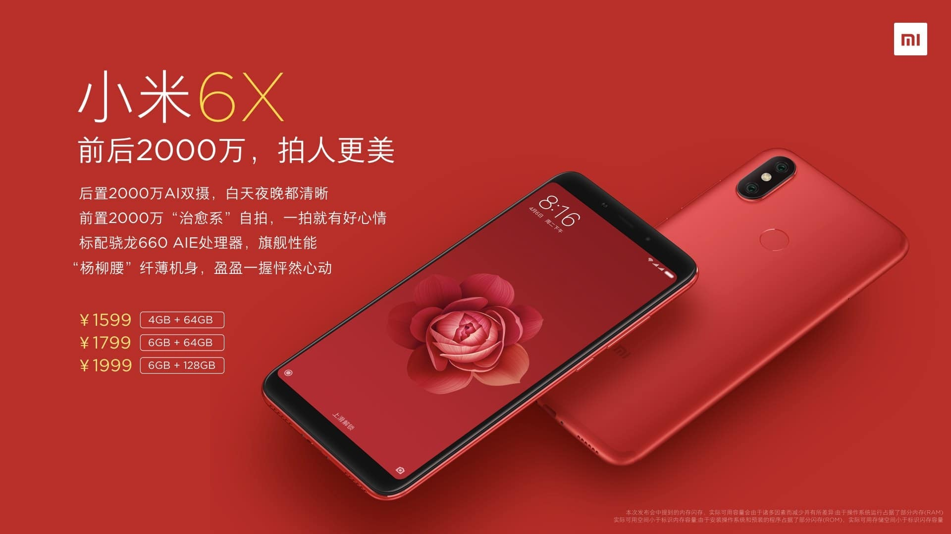 Xiaomi Announced The Mi 6X In China With Snapdragon 660, 12MP+20MP Rear Cameras, 20MP Selfie Camera And More
